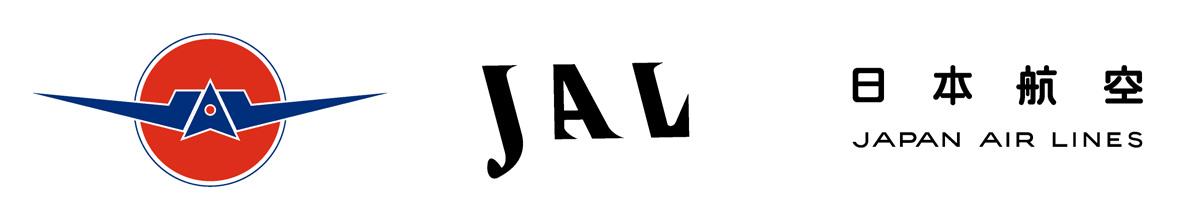 日本航空の新ロゴ_b0141474_9451211.jpg