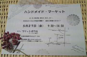 f0171777_22275438.jpg