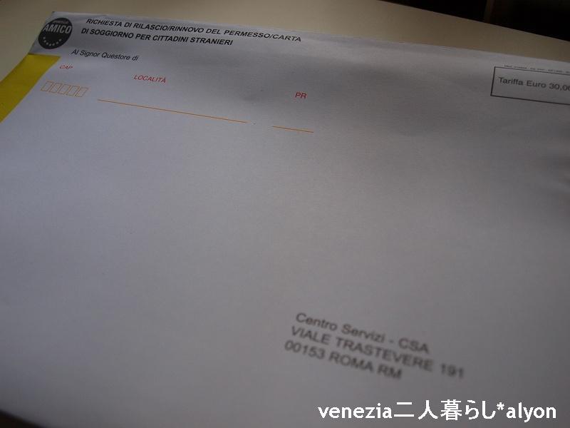 f0225883_032093.jpg