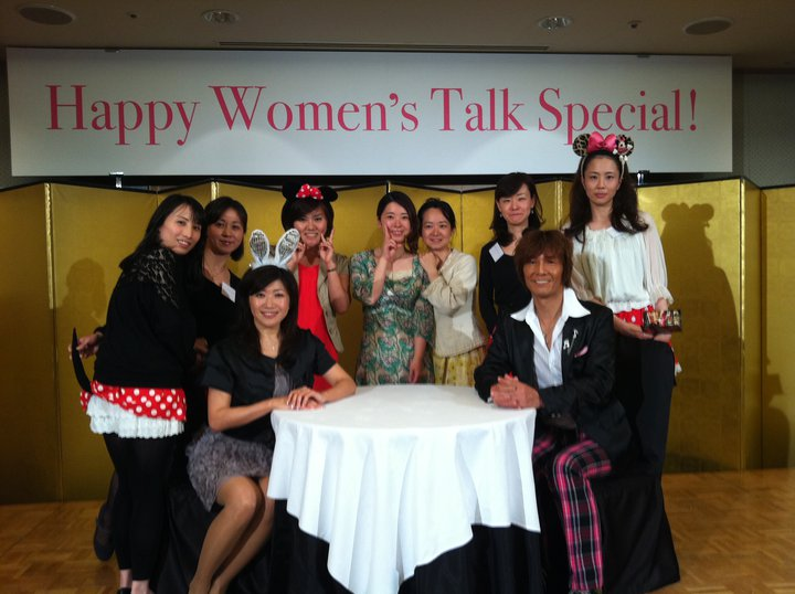 ☆5月14日・Happy Women\'s Talk Special ご報告☆_e0142585_15324694.jpg
