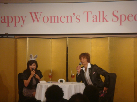 ☆5月14日・Happy Women\'s Talk Special ご報告☆_e0142585_15464367.jpg