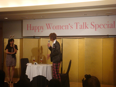 ☆5月14日・Happy Women\'s Talk Special ご報告☆_e0142585_15471080.jpg