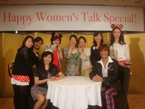 ☆5月14日・Happy Women\'s Talk Special ご報告☆_e0142585_15482177.jpg