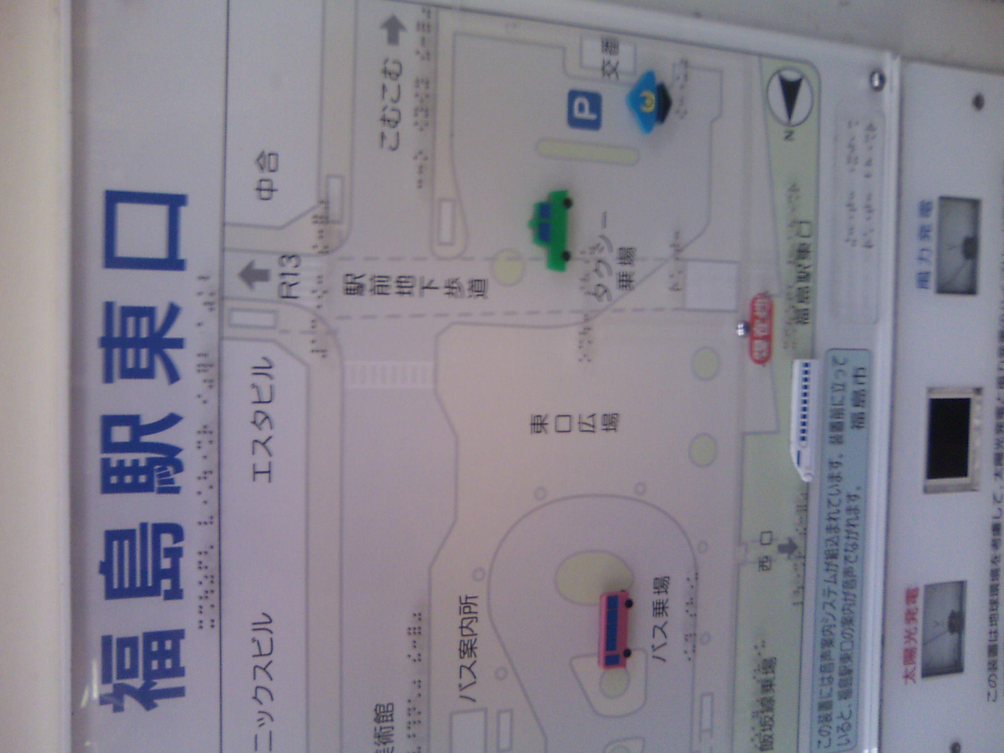 b0036516_2032515.jpg