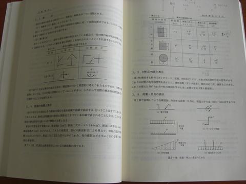 b0178322_12322496.jpg