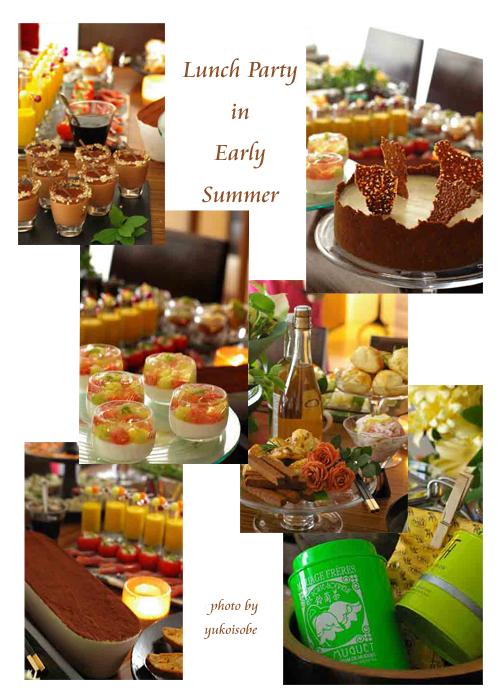 初夏のランチパーティー _a0169924_10362353.jpg