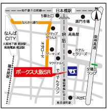 三陸鉄道復興応援イベント開催_a0066027_21482660.jpg