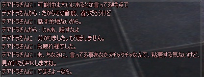 a0157734_339107.jpg