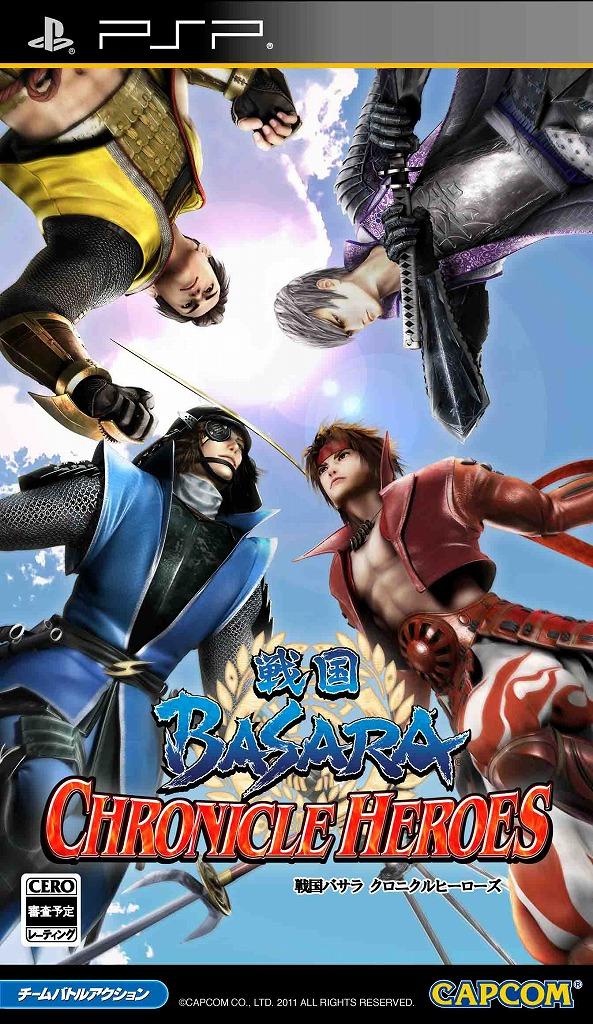 Do As Infinity、新曲は「戦国BASARA」との超強力コラボレーション!!_e0025035_93032.jpg