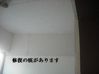 f0031037_20544063.jpg