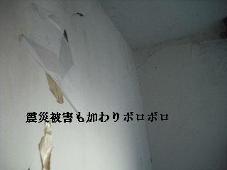 f0031037_20544786.jpg