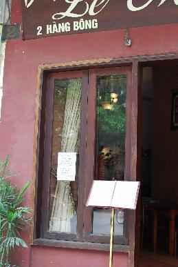 ベトナム旅行記~ハノイのカフェ&日本の焼肉やさん~_a0175348_1834352.jpg