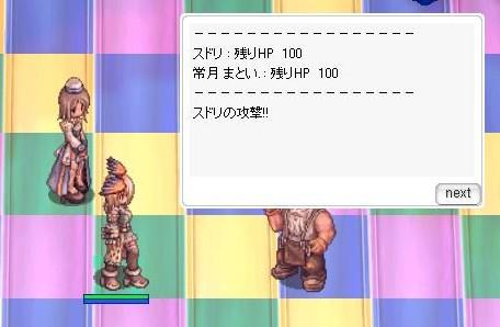 f0091459_157045.jpg