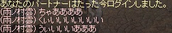 a0201367_134522.jpg