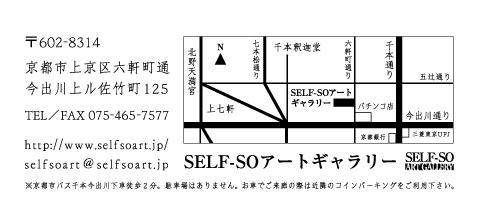 c0154575_1601998.jpg