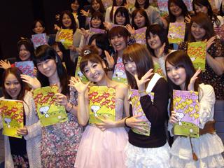 『薔薇とサムライ』神田沙也加さんトークショーレポート_f0162980_1502830.jpg
