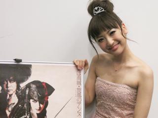 『薔薇とサムライ』神田沙也加さんトークショーレポート_f0162980_1551817.jpg