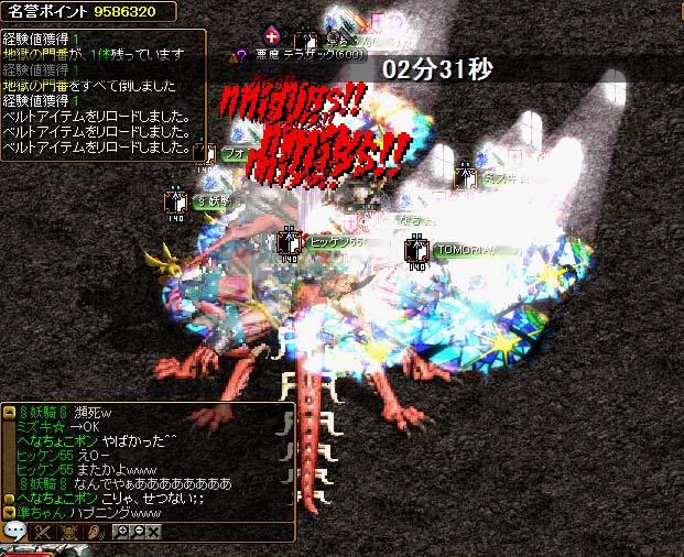 b0194887_1823127.jpg
