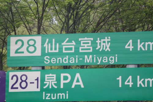 陸前高田報告その1_e0185893_21564160.jpg