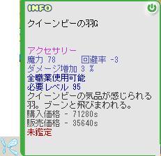 b0182599_17533155.jpg