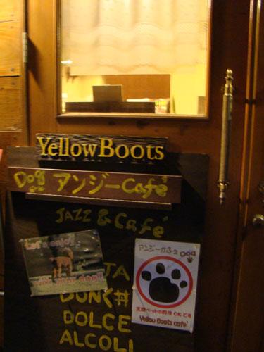 犬喫茶_a0047200_204057.jpg