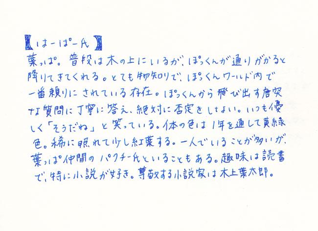 f0227203_21453313.jpg