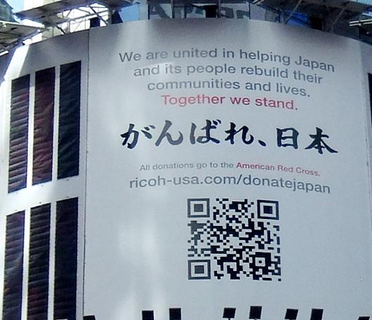 ニューヨークの中心にそびえる「がんばれ、日本」の巨大看板_b0007805_120560.jpg