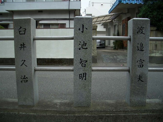 荒田島(吉原)山神社が全焼_f0141310_7352840.jpg