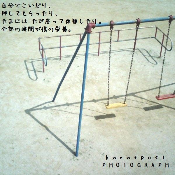 f0224011_2065467.jpg