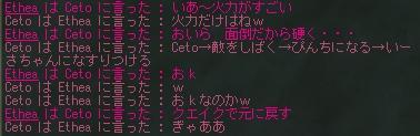 e0099017_1045050.jpg