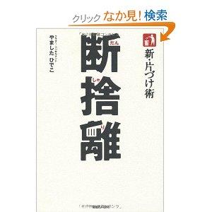 b0109220_1355085.jpg