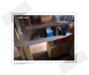b0198925_10204422.jpg