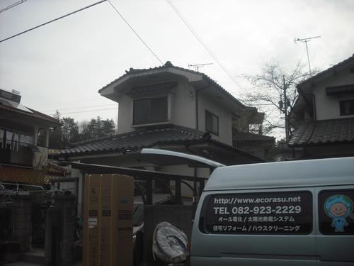 廿日市市   S様邸 オール電化工事_d0125228_20445199.jpg