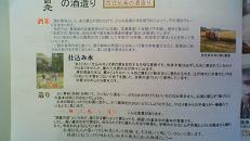 「白老会」 ~ 第5回 「梅酒会」 スペシャルver_e0173738_1253437.jpg