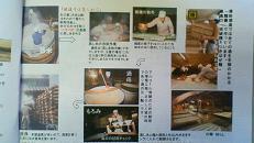 「白老会」 ~ 第5回 「梅酒会」 スペシャルver_e0173738_1254633.jpg