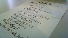 「白老会」 ~ 第5回 「梅酒会」 スペシャルver_e0173738_1262042.jpg