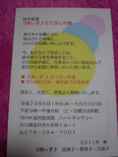 f0183340_5465337.jpg