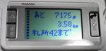 f0065954_2038766.jpg