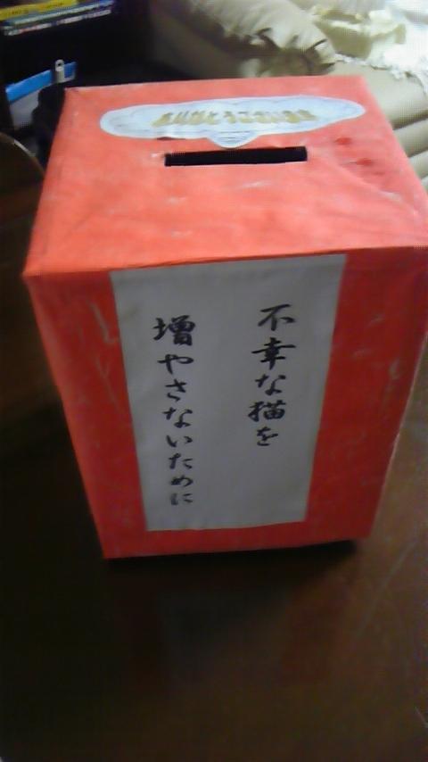 b0220664_0195719.jpg