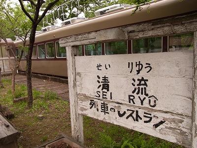 【 かわいい電車旅 】_c0199166_1716293.jpg