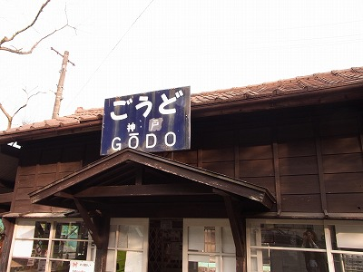 【 かわいい電車旅 】_c0199166_17323676.jpg