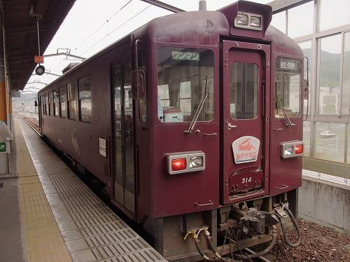 【 かわいい電車旅 】_c0199166_1764775.jpg