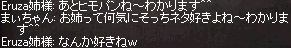 a0201367_1633519.jpg