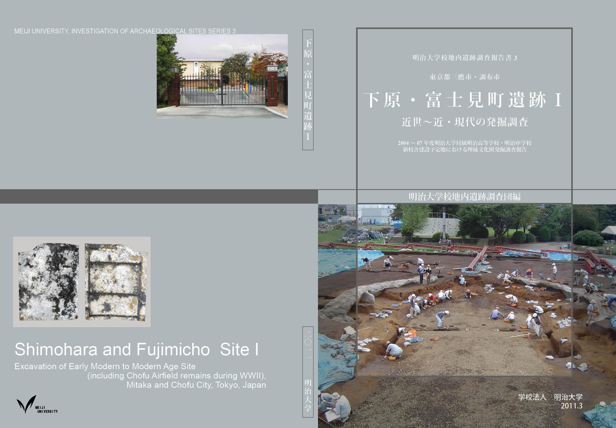 日本空襲デジタルアーカイヴ_a0186568_23505723.jpg