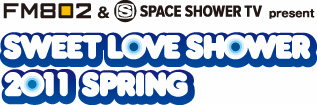 【ライヴレポート】FM802 & SPACE SHOWER TV present SWEET LOVE SHOWER 2011 SPRING_e0197970_11433046.jpg
