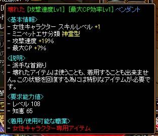b0194887_15361344.jpg