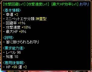 b0194887_1537359.jpg