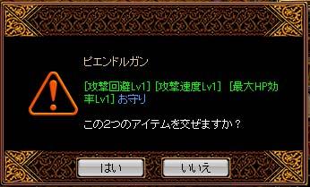 b0194887_1538582.jpg
