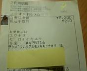 清瀬グレースチャペル、チャリティーアロマハンドトリートメントのご報告_e0115693_17275549.jpg