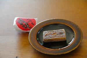 柿菓房 山柿庵   「やま柿」    _f0165698_12412975.jpg